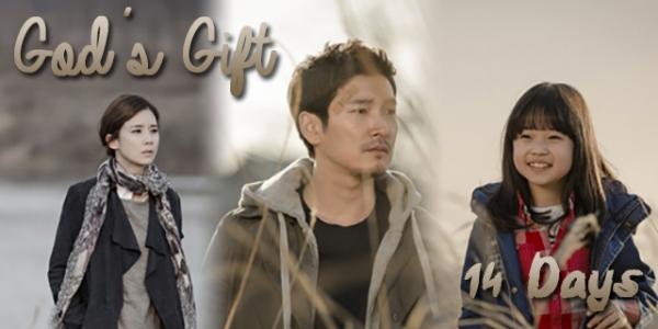Gods Gift - 14 Days_Big_zpsrbolhwqr